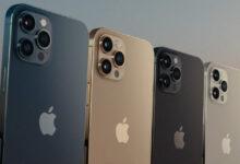 Photo of يبدو أن سلسلة iPhone 12 من Apple يمكن أن تدعم الشحن اللاسلكي العكسي
