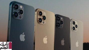 يبدو أن سلسلة iPhone 12 من Apple يمكن أن تدعم الشحن اللاسلكي العكسي
