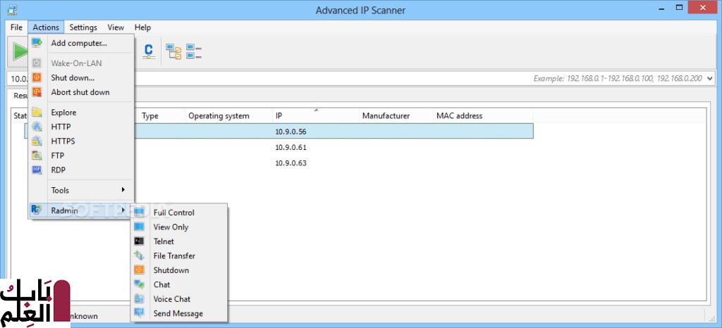 Advanced IP Scanner للبحث عن الاجهزه المتوفره فى الشبكه