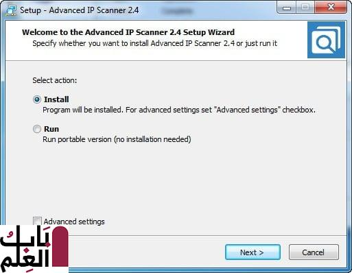 Advanced IP Scanner Latest Version Free