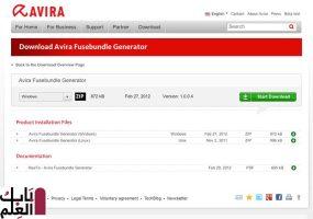 Avira Antivirus Latest Version Free
