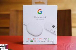 ستمنحك Google جهاز Chromecast الجديد مجانًا إذا دفعت مقابل شهر واحد من YouTube TV 2020