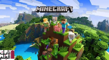 Minecraft 759 1