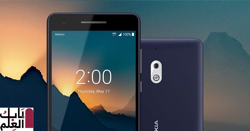Nokia 2 V Tella مقابل 168 دولارًا