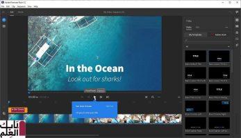 Adobe_Premiere_Rush_CC_v1.2.12_Multilanguage
