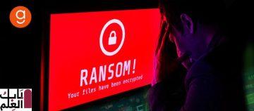 Ransomware attacks 2017 2 e1601930055443