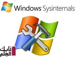 Sysinternals Suite 2018 Free Download 17