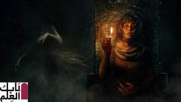خيال Lovecraft الغريب المعاصر William Hope Hodgson