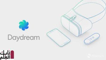 تنهي Google دعم Daydream وتطبيق الهاتف المصاحب لها مع Android 11
