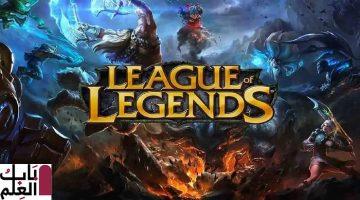 league of legends 6d7q