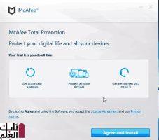 حملة بايدن يزيفون برامج McAfee