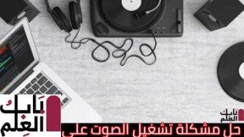 record music e1603771205784