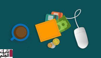 Photo of 6 نصائح للشركات الصغيرة والمتوسطة التي تتطلع إلى النجاح في مجال التجارة الإلكترونية