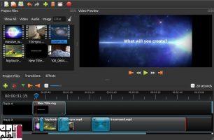 مراجعه شامله لبرنامج OpenShot Video Editor 2020