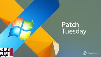 إليك التحديث الجديد لنظامي التشغيل Windows 7 و 8.1