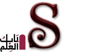 تحميل برنامج Sigil 1.4.0 نسخة مجانية مفتوحة المصدر