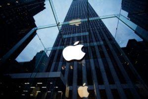برنامج الإصلاح المستقل من Apple