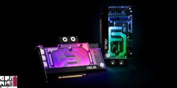 كشفت شركة EK و ASUS النقاب عن GeForce RTX 3090 و RTX 3080 و RTX 3070 مع كتل المياه المثبتة مسبقًا لشهر نوفمبر ، كما تثير تصميم الجيل التالي