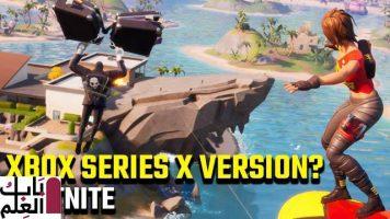 تم تفصيل تحسينات Fortnite Xbox Series X