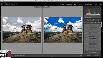 Free Download for Windows PC Adobe Photoshop Lightroom CC 3.1