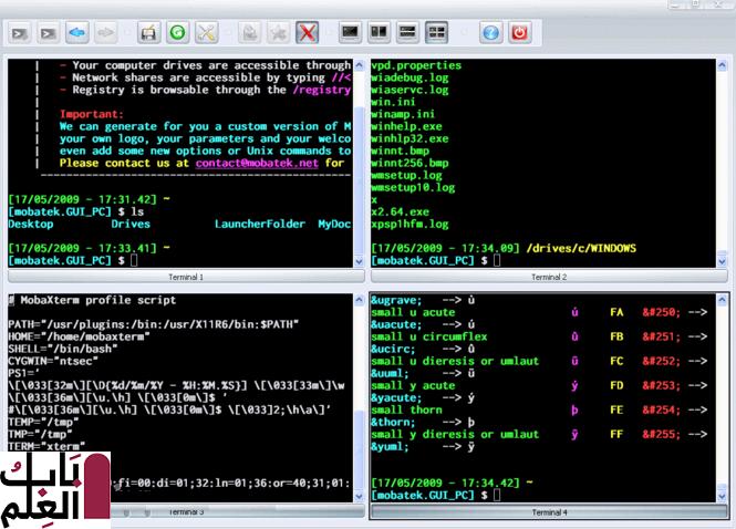 MobaXterm 10.2 Free Download latest version