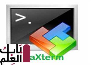 تحميل برنامج MobaXterm 10.2 نسخه مجانيه
