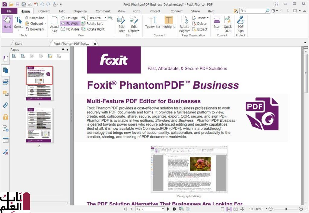 برنامج Foxit PhantomPDF Business 9.7 نسخه مجانيه