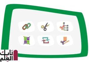 مراجعه شامله لبرنامج  PDFsam Basic 2020 لدمج وقص ملفات البى دى اف تحميل مجانى