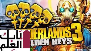 يتعامل Xbox مع ميزة Gold Borderlands 3