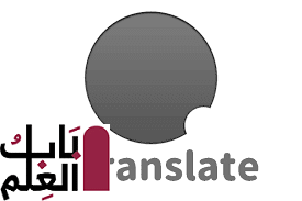برنامج الترجمه QTranslate2020