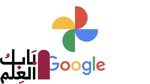 قد لا تقدم Google نسخًا احتياطية غير محدودة عالية الجودة من الصور لهواتف Pixel المستقبلية 2020