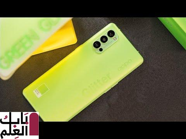 Green Glitter OPPO Reno4 Pro 5G
