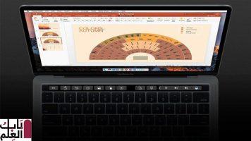 ستقوم Microsoft بإسقاط دعم تطبيقات Office 365 على macOS 10.13