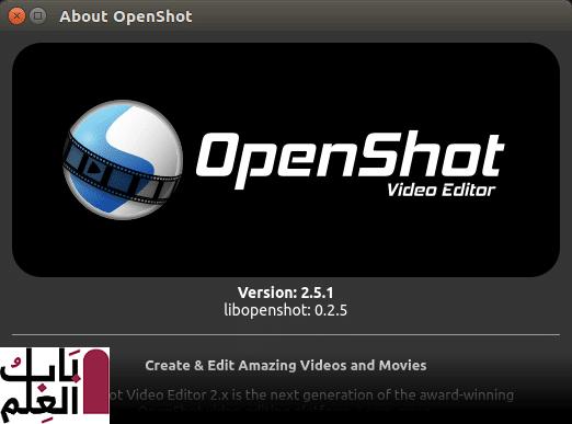 مراجعه شامله لبرنامج OpenShot Video Editor 2020 لعمل مونتاج للفيديوهات نسخه مجانيه مفتوحه المصدر