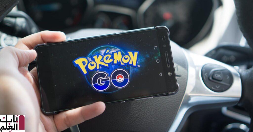 يمكنك الاستمتاع بلعبة Pokémon