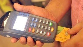 التموين تسجيل أرقام محمول أصحاب البطاقات