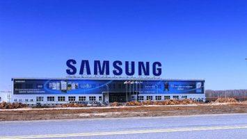 تعتقد شركة Samsung