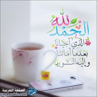 الخير www.pagearabic.com احيانا