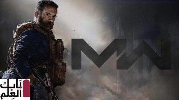 أمريكا Call of Duty Modern Warfare
