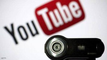 يضيف يوتيوب ميزة جديدة