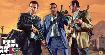 تقرير NPD لعبة GTA V