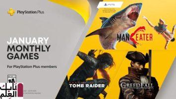 أعلنت شركة Sony