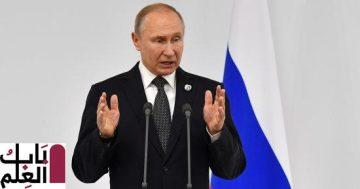 روسيا تخصص 30 مليون دولار