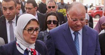 محافظ القاهرة ووزير الصحة