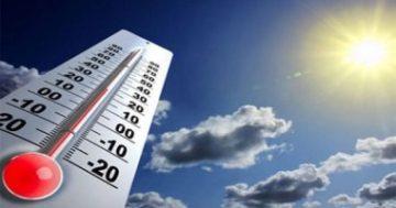 درجة الحرارة المتوقعة اليوم