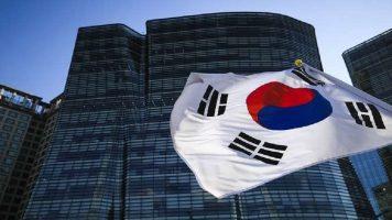 كوريا الجنوبية ستبدأ التحول