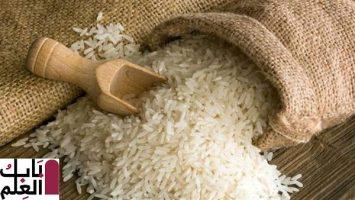 حقيقة زيادة أسعار الأرز
