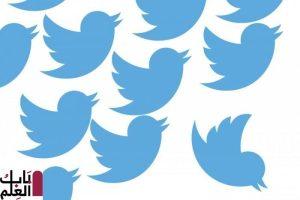 تويتر يحظر ملفات PNG