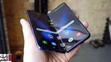 يبدو أن Samsung Galaxy