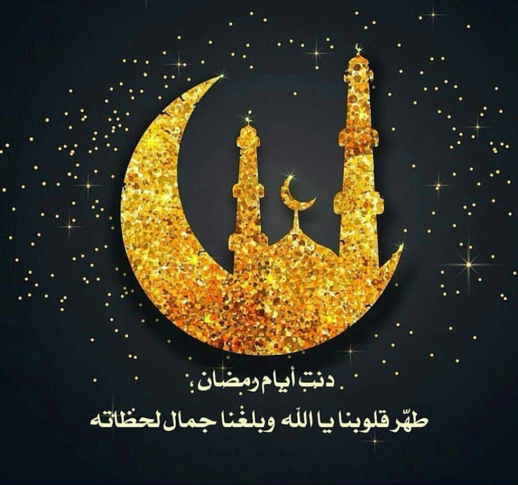 8 أيام تفصلنا عن رمضان